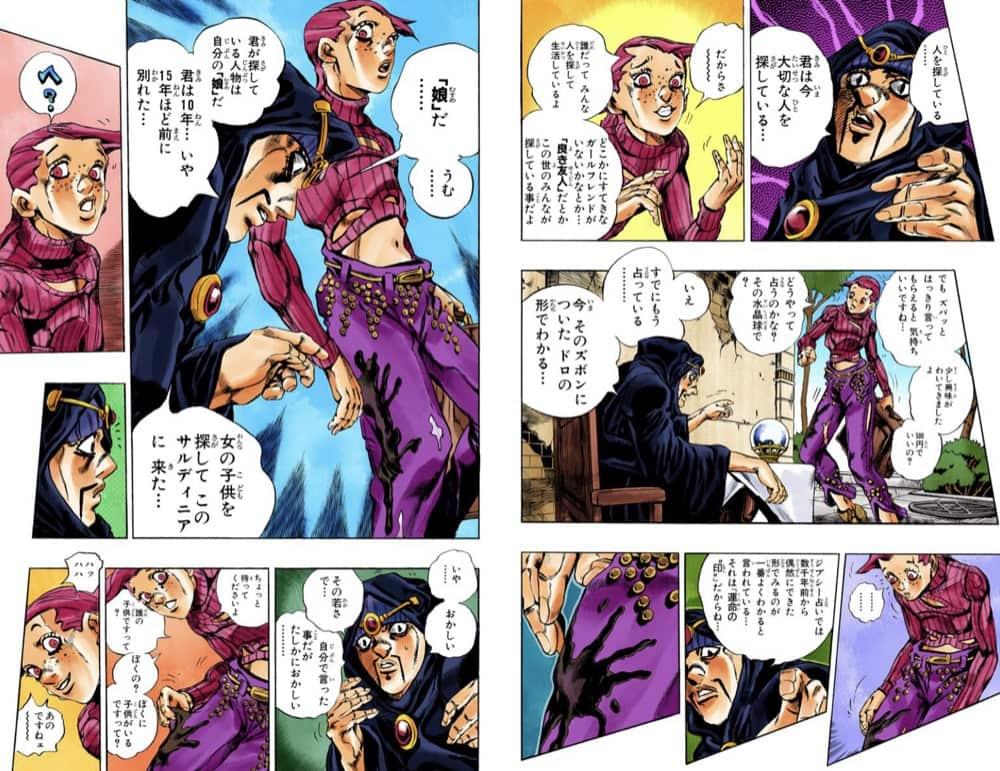 ジョジョ5部ドッピオ