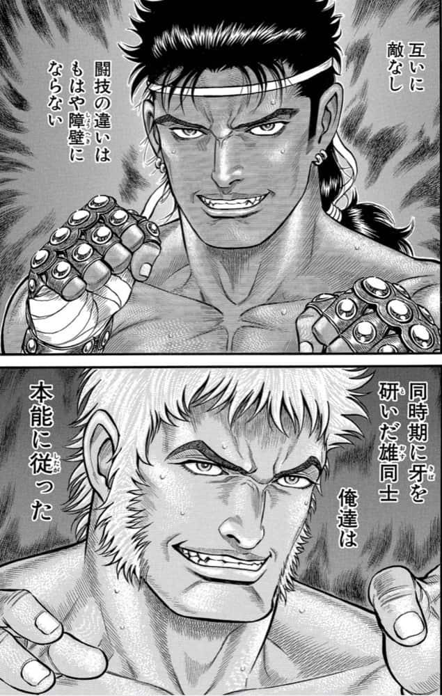 拳闘暗黒伝セスタス